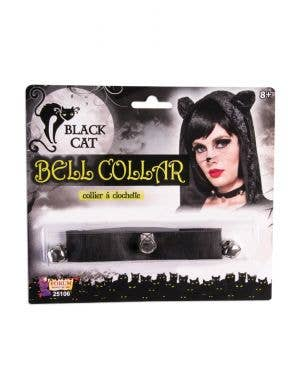 Sophistocat Black Punk Bell Collar Costume Accessory