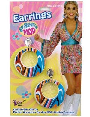 60's Wild Swirl Mod Earrings