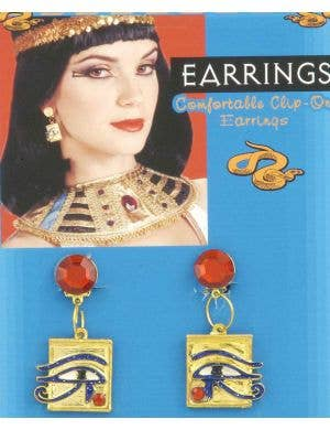 Cleopatra Clip On Costume Earrings