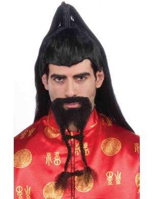 Japanese Men's Braided Black Beard and Moustache