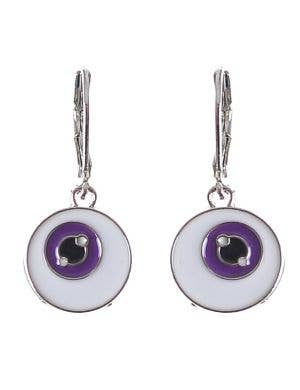 Creepy White and Purple Eyeballs 3cm Drop Halloween Earrings