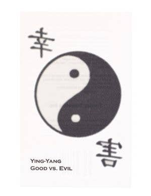 Ying Yang Tattoo FX Temporary Transfers
