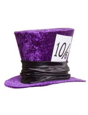 Deluxe Mad Hatter Costume Hat in Purple