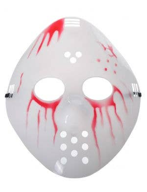 Bloody Hockey Mask Halloween Costume Accessory