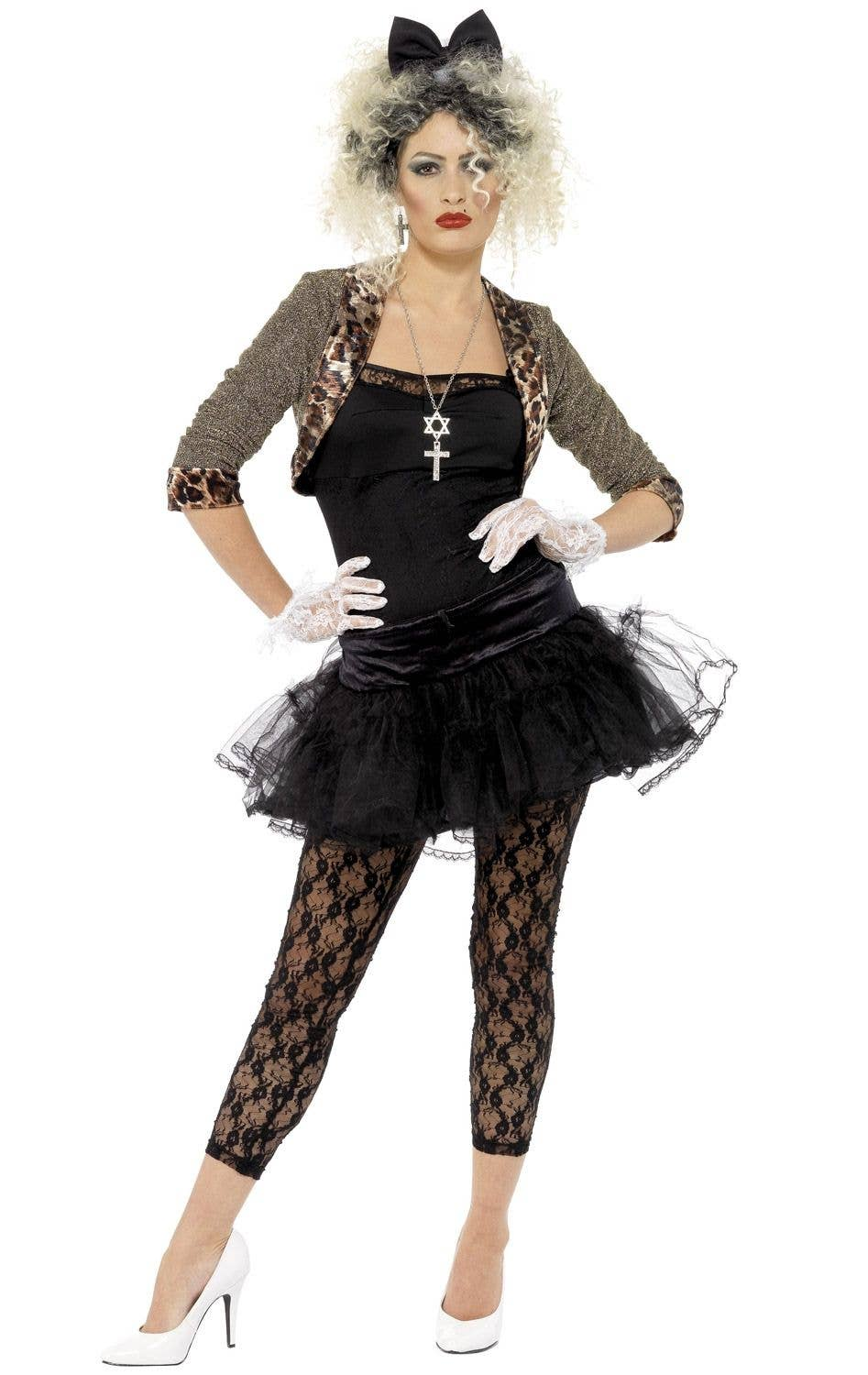 Adult Ladies Leopard Animal Print 80/'s Fancy Dress Tutu Skirt Halloween Party