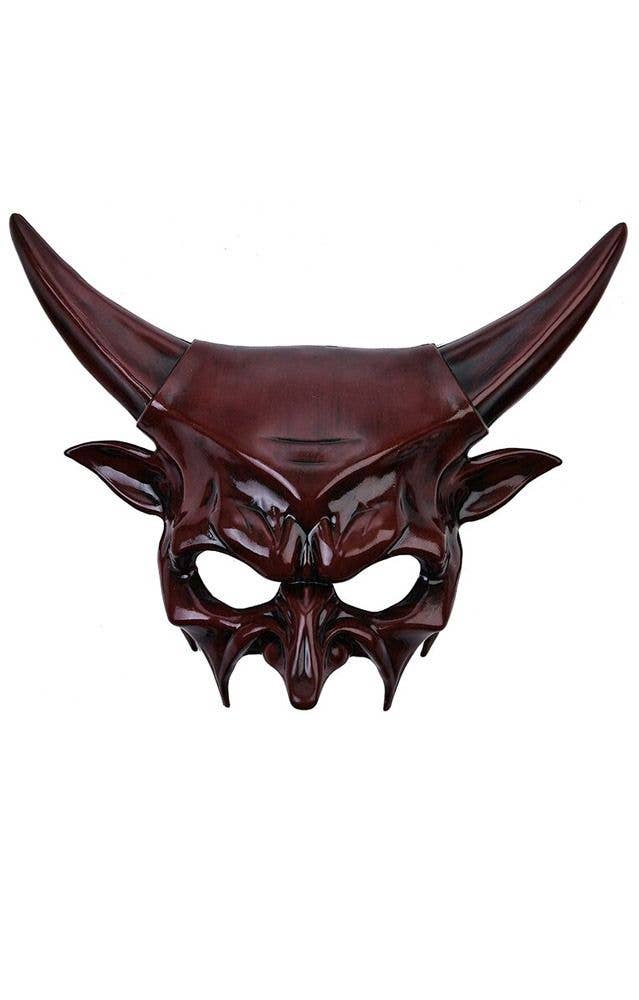 Horned Demon Half Mask On Glasses Red Black Lace Halloween Costume Accessory