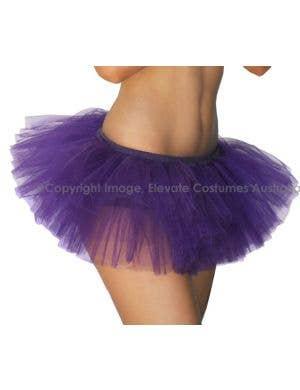 Adorable Fluffy Tutu Skirt in Purple