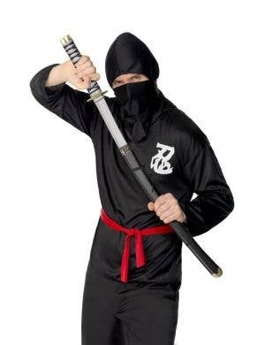 Katana Japanese Warrior Sword and Scabbard Costume Accessory