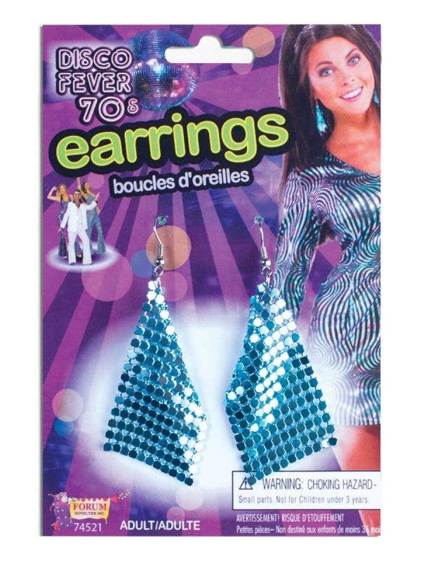 1970s Disco Fever Earrings