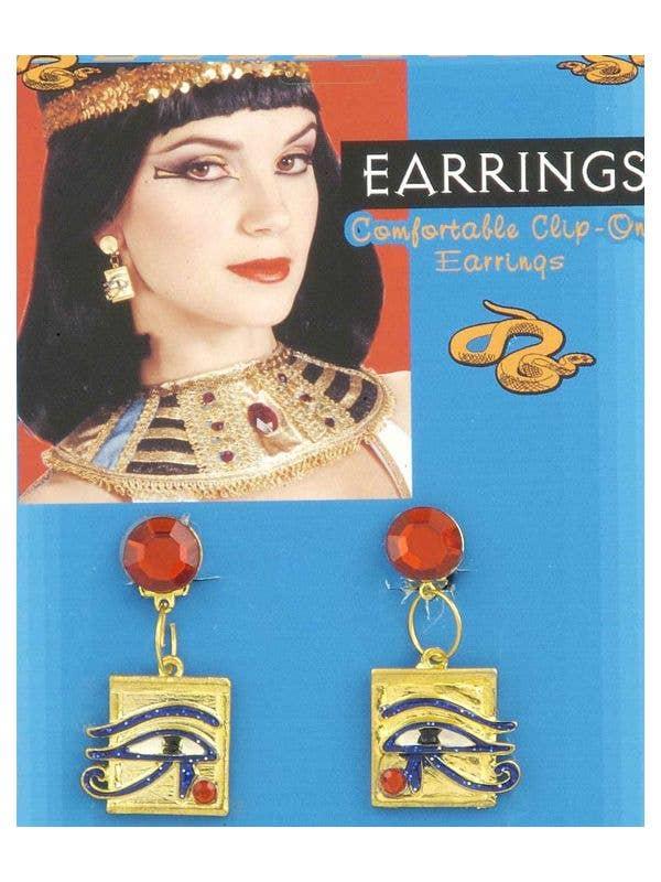 da6aa7b3e0a Cleopatra Clip On Costume Earrings