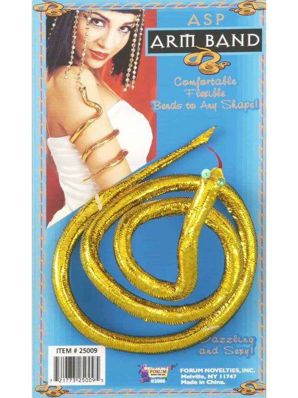 Gold Asp Wrap Around Arm Band Costume Accessory