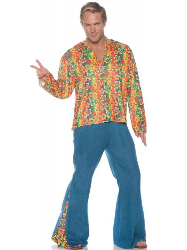 Men's Plus Size Boogie Down Rainbow Hippie Costume Main Image