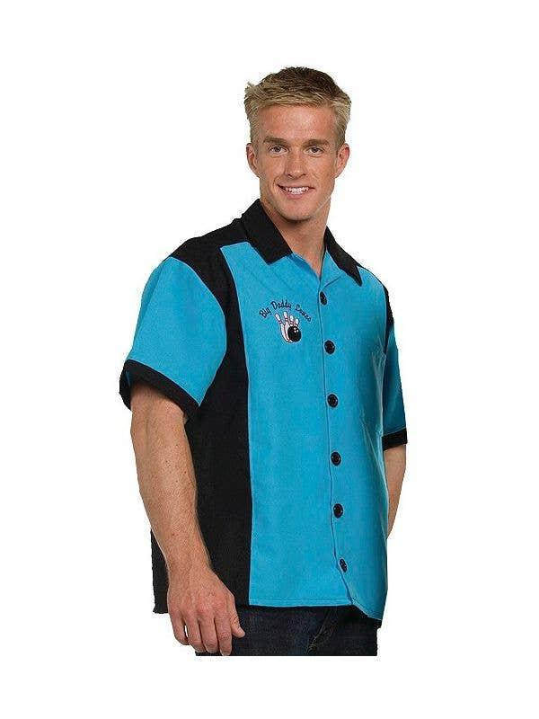Men's Blue Bowling 1950's Fancy Dress Costume Shirt Main Image