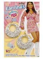 60's Glitter Mod Earrings - Silver
