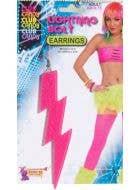 1980's Hot Pink Lightning Bolt Costume Earrings