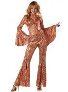 Women's 1970's Disco Discolicious Diva Fancy Dress Costume