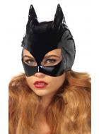 Black Vinyl Women's Catwoman Costume Mask Main Image