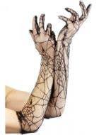 Spiderweb Lace Black Gloves