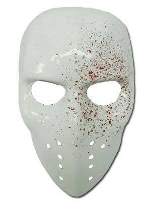Bloody White Hockey Costume Mask