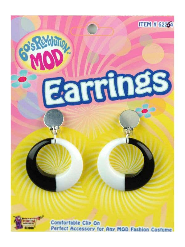 Black and White Mod 60s Costume Earrings - Main Image