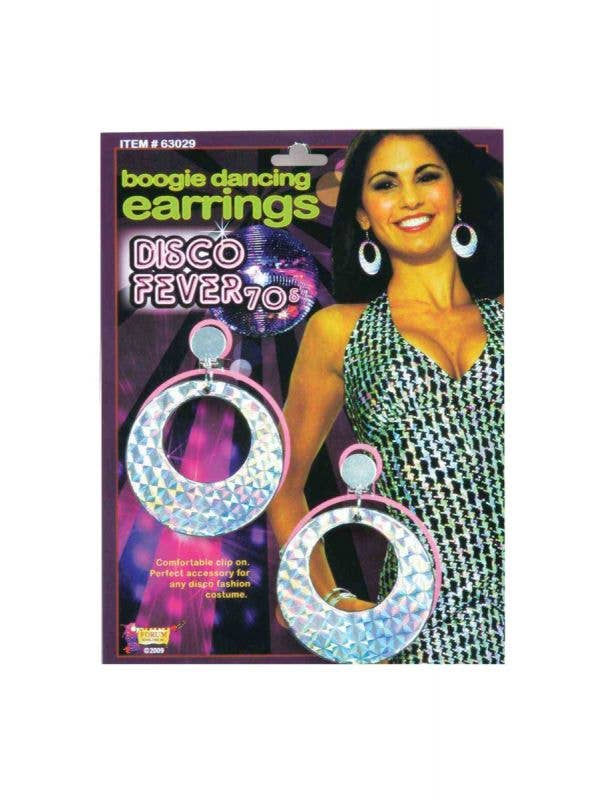 1970's Silver Holographic Earrings Costume Accessory For Women