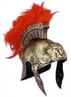 Roman Gladiator Gold Costume Helmet