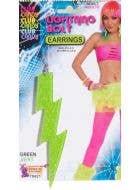 1980's Neon Green Lightning Bolt Costume Earrings