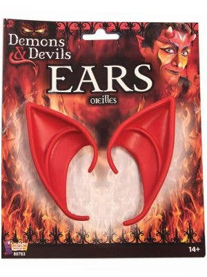 Demon and Devil Point Demonic Red Ears Costume Accessory