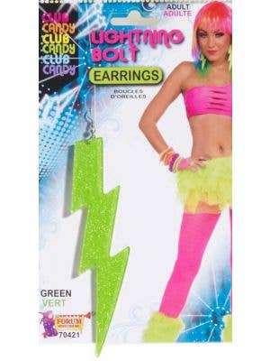 1980's Neon Green Lightning Bolt Costume Earrings